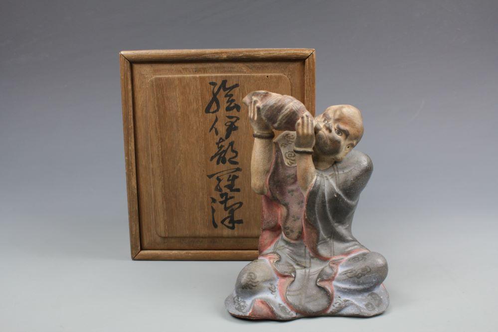 絵伊部羅漢像の画像1